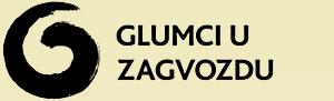Glumci u Zagvozdu